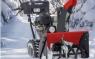 Снегоуборщик Pubert VALTO 24 70S